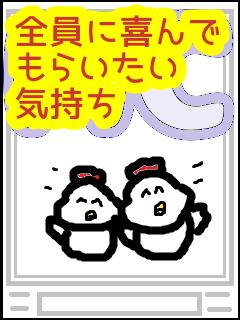 f:id:KAERUSAN:20210428225355p:plain