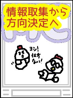 f:id:KAERUSAN:20210429212006p:plain