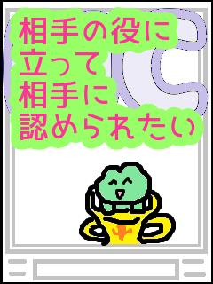 f:id:KAERUSAN:20210430183541p:plain