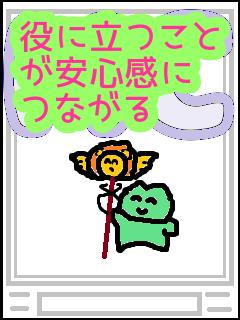 f:id:KAERUSAN:20210430183600p:plain