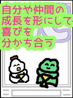 f:id:KAERUSAN:20210501212958p:plain