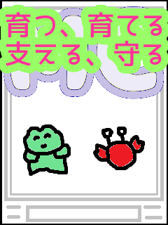 f:id:KAERUSAN:20210502212736p:plain