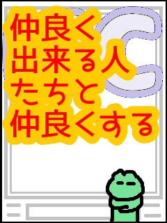 f:id:KAERUSAN:20210504232700p:plain