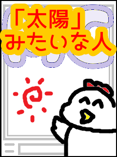f:id:KAERUSAN:20210504232853p:plain