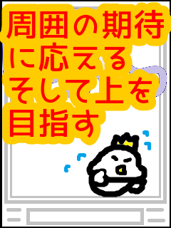 f:id:KAERUSAN:20210505212448p:plain