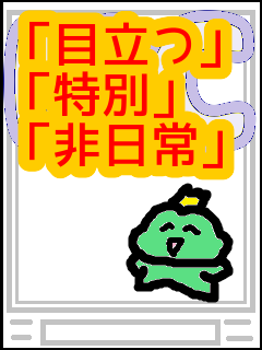 f:id:KAERUSAN:20210505212512p:plain