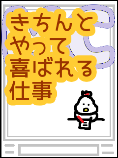 f:id:KAERUSAN:20210506203809p:plain