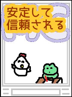 f:id:KAERUSAN:20210507211512p:plain