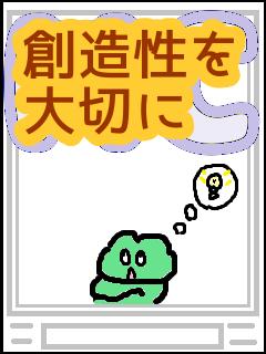 f:id:KAERUSAN:20210507211906p:plain