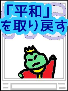 f:id:KAERUSAN:20210509195810p:plain