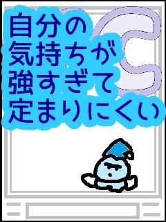 f:id:KAERUSAN:20210514201355p:plain