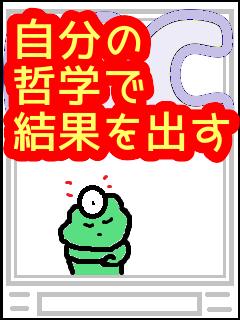 f:id:KAERUSAN:20210517214932p:plain