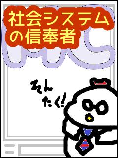 f:id:KAERUSAN:20210518141726p:plain