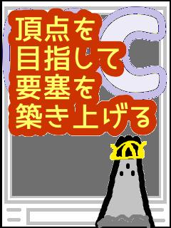 f:id:KAERUSAN:20210520172744p:plain