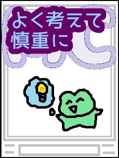 f:id:KAERUSAN:20210522120904p:plain