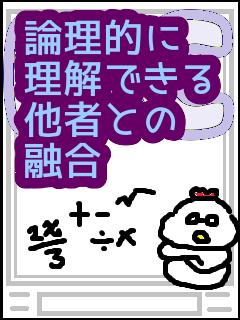 f:id:KAERUSAN:20210523174802p:plain