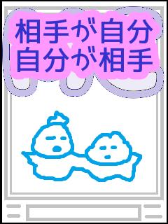 f:id:KAERUSAN:20210524170443p:plain