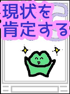 f:id:KAERUSAN:20210525172358p:plain