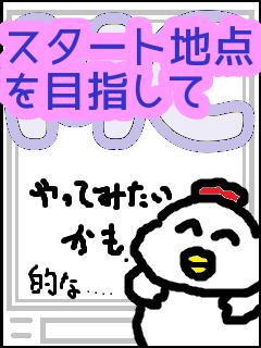 f:id:KAERUSAN:20210526130928p:plain