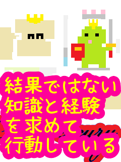 f:id:KAERUSAN:20210530184616p:plain