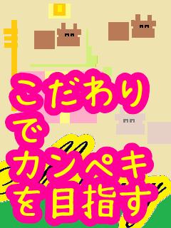 f:id:KAERUSAN:20210531164405p:plain
