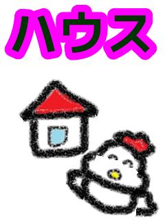 f:id:KAERUSAN:20210618221115p:plain