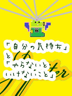 f:id:KAERUSAN:20210717210011p:plain