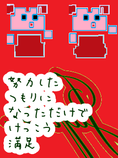 f:id:KAERUSAN:20210720203826p:plain