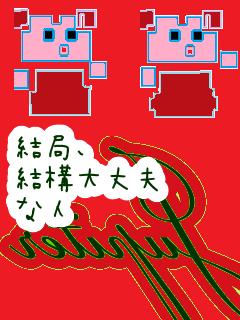 f:id:KAERUSAN:20210720203842p:plain
