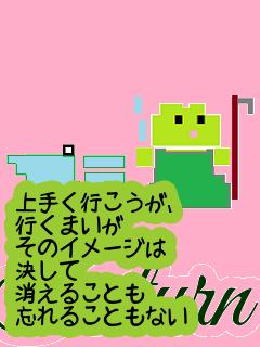 f:id:KAERUSAN:20210729210457p:plain