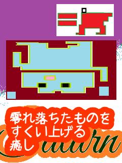 f:id:KAERUSAN:20210802202055p:plain