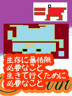 f:id:KAERUSAN:20210802202124p:plain
