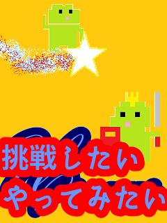 f:id:KAERUSAN:20210804195847p:plain
