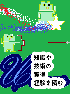f:id:KAERUSAN:20210812203838p:plain