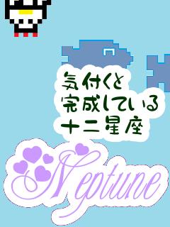 f:id:KAERUSAN:20210819200743p:plain