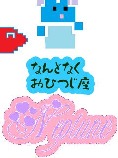 f:id:KAERUSAN:20210820205415p:plain