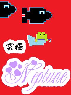 f:id:KAERUSAN:20210827183733p:plain