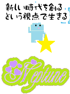f:id:KAERUSAN:20210830184602p:plain
