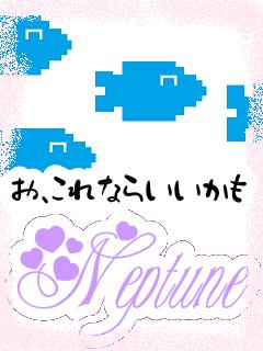 f:id:KAERUSAN:20210831210714p:plain