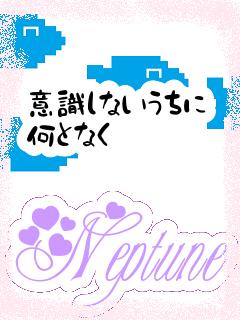 f:id:KAERUSAN:20210831210730p:plain