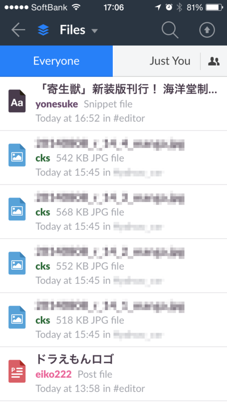 f:id:KAI-YOU:20140808172902p:plain