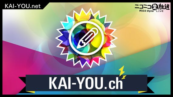 f:id:KAI-YOU:20150501134635j:plain