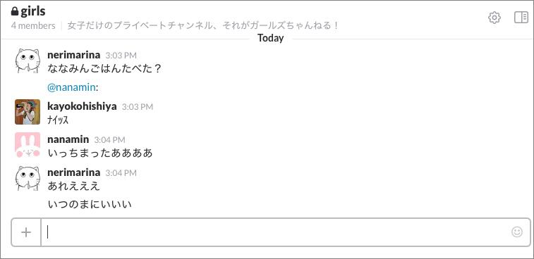f:id:KAI-YOU:20160513224759j:plain