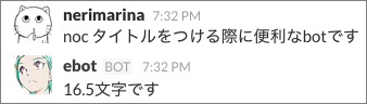 f:id:KAI-YOU:20160513224812j:plain