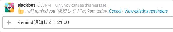 f:id:KAI-YOU:20160513225028j:plain
