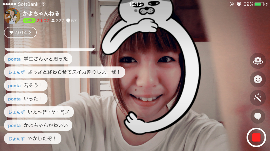f:id:KAI-YOU:20160817203141j:plain