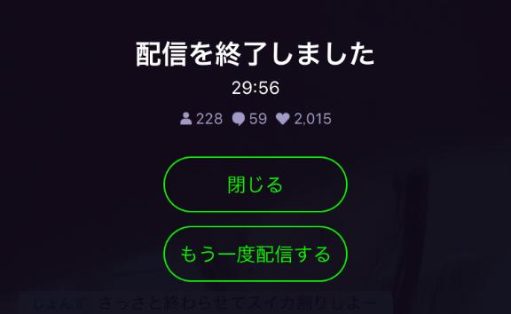 f:id:KAI-YOU:20160817203238p:plain