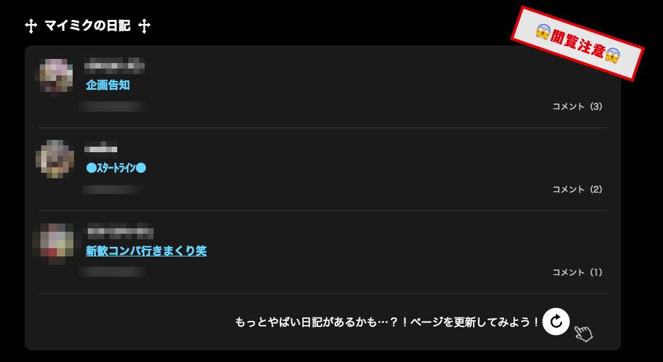 f:id:KAI-YOU:20161202143313p:plain