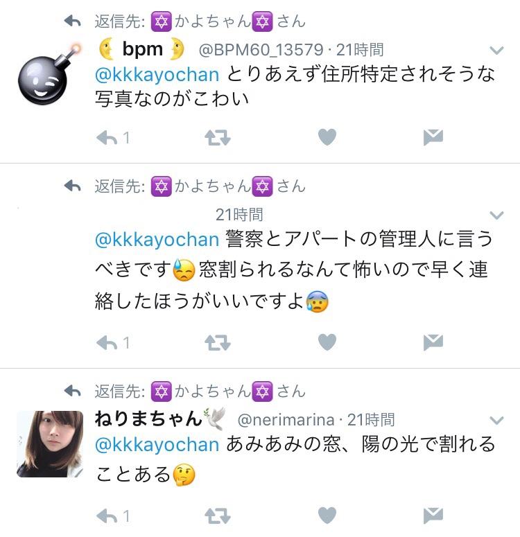 f:id:KAI-YOU:20170315150958j:plain