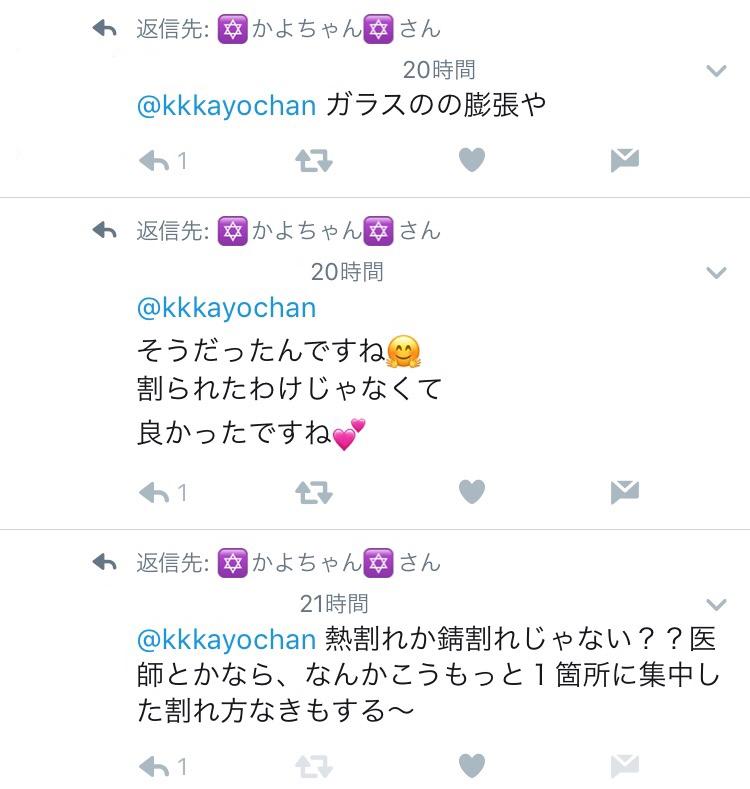 f:id:KAI-YOU:20170315151001j:plain